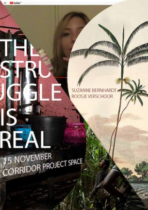 Side Dish #5 : The Struggle is Real 15November-23rd November 2019 with Suzanne Bernhardt, Roosje Verschoor and Axe & Porridge