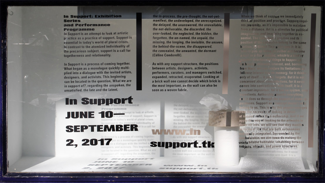 In Support Support As Intimacy And Proximity Corridor Project Space